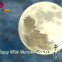 Happy Mid Autumn Festival Dashan