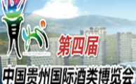 Guizhou 200 200 01