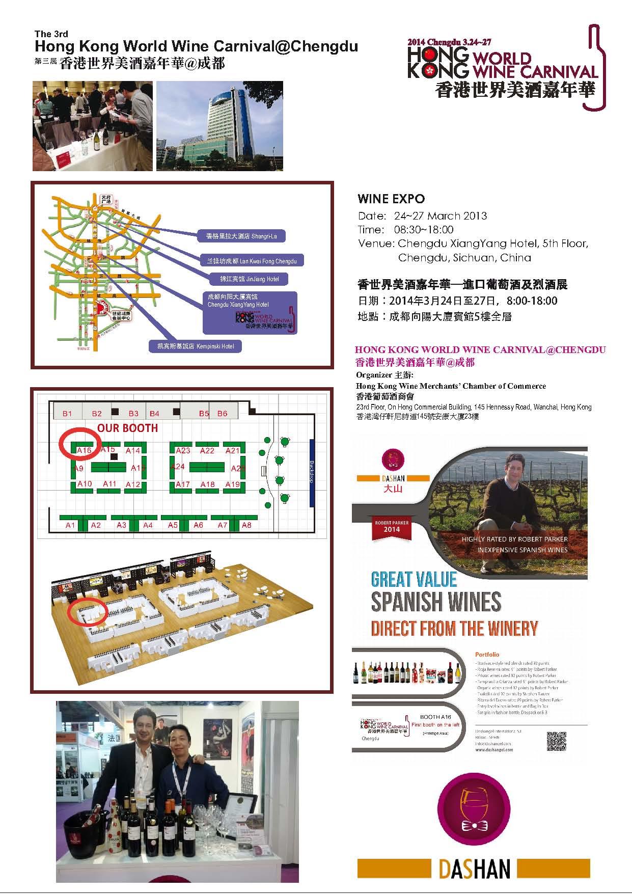 Chengdu information full size