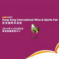 HKIWS Fair 2014 Logo 200x200