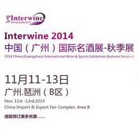 Interwine Logo Nov 2014 02 200x