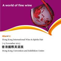 HIWS_fair_2013_logo