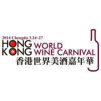 Chengdu Logo 02