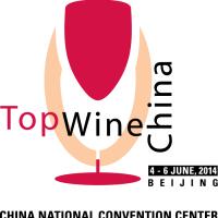 TopWineChina Logo2014PMS